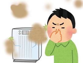 臭い空気清浄機