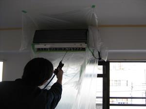 一般的なエアコンクリーニング