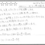 No,158 豊中市 K様 洗濯機完全分解クリーニング