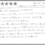 No,173 東大阪市 S様 エアコン分解クリーニング レンジフードクリーニング