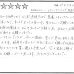No,170 尼崎市 K様 エアコンクリーニング 風呂クリーニング