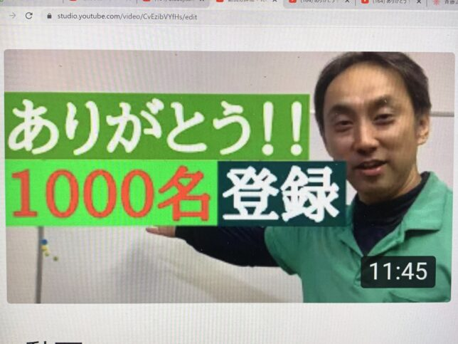 YouTube1000名登録本当のエアコンクリーニング大阪